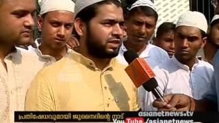 No Eid Celebration, Only Black Bands at Junaid's Village
