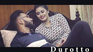 Durotto (Reprise) - Piran Khan ft. Nawshad & Benazir | Mahin Tazwer | Anika | Official Music Video