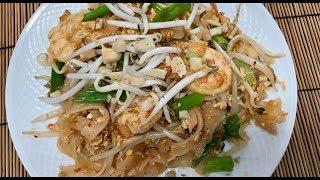 Easy Pad Thai Recipe    পেদ থাই, মজাদার থাই রেসেপি।