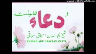 Pashto bayan Sheikh Abu Hassan Swati