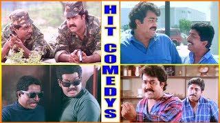 Mohanlal & Sreenivasan  Comedy Scenes | Hit Comedys | Non Stop Comedy Scenes | Best Comedy Scene
