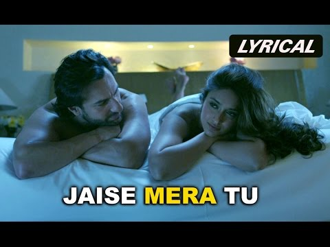 Download Jaise Mera Tu (Full Song with Lyrics) | Happy Ending | Saif Ali Khan & Ileana D'Cruz