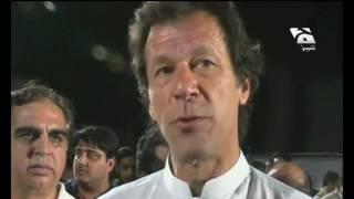 Imran Khan Funny New Tezabi Totay