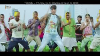 Rakhe Allah Mare Ke Onek Dame Kena Bangla Movie Video Song 720p 2016