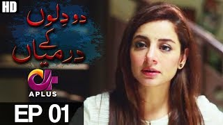 Yeh Ishq Hai - Do Dilon Ke Darmyan - Episode 1 | A Plus ᴴᴰ Drama |