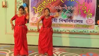 rajshahi university duet dance