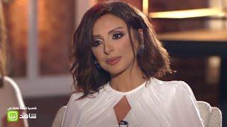 #تخاريف | أنغام تكشف معلومات جديدة عن زواجها من أحمد عز