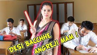 Desi Bache Angrezi mam |funny haryanavi Video|