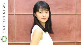 ネクストブレイク必死!女優・志田彩良「人気YouTuber・スカイピース毎日みてます!」映画『ひかりのたび』インタビュー