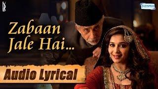 Zabaan Jale Hai - Lyrical Song - Madhuri - Naseeruddin - Rahat Fateh Ali Khan   Dedh Ishqiya