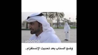 وضع السناب بعد تحديث الانستقرام ههههههه