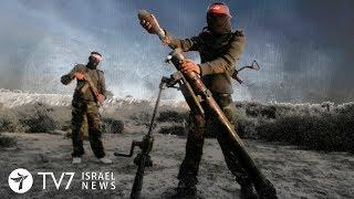 Palestinian Islamists fire mortar-shell toward Israel - TV7 Israel News 07.02.19