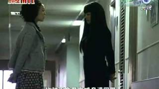 [Vietsub] 霹靂MIT - Mysterious Incredible Terminator - Ep.1- pt.5/7