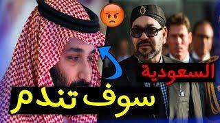 """كاتب برطاني شهير على """" تي ار تي"""" التركية   السعودية ستندم بسبب ما فعلته مع المغرب"""