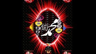 Rosul ($) Ka Bani & Taoba By Sayed Muhammad Rejaul Hoq Dewan Pir Shaheb