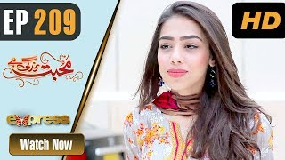 Pakistani Drama | Mohabbat Zindagi Hai - Episode 209 | Express Entertainment Dramas | Madiha