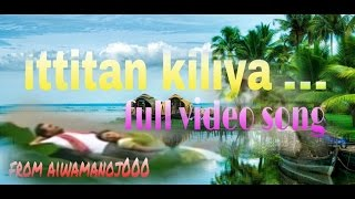 nadan pattu ..ittitan kiliya real video song kalabavan mani hits