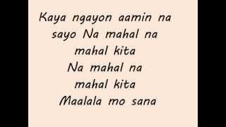 Maalala mo sana(lyrics)