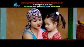 New Nepali Latest dohori song 2073 | Kath ko bakas ma song HD by Shiva Hamal