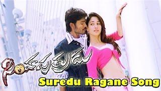 Simha Putrudu Songs | Suredu Ragane Song |Tamanna | Danush | Studio one