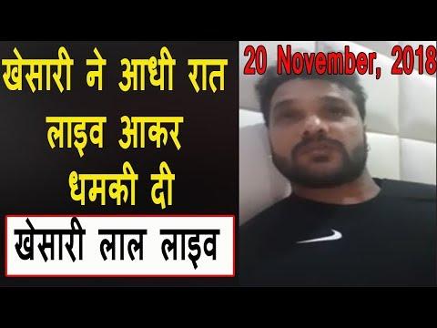 Xxx Mp4 Khesari Lal Yadav Live 39 39 Bindaas Bhojpuriya 3gp Sex