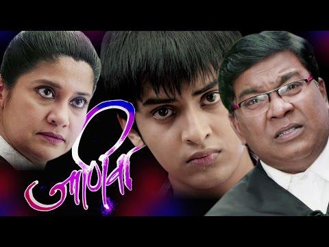 Janiva (2015) | Marathi Full Movie | Starring Satya Manjrekar, Renuka Shahane