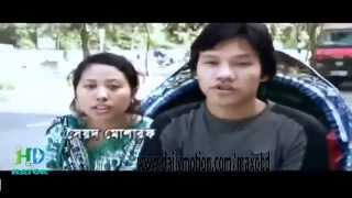 You Tube Bangla Natok Yes Boss No Boss Part 03 BY Maxobd