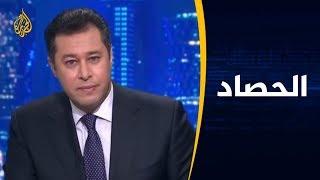 """الحصاد- تجدد الاستياء باليمن من """"الاحتلال"""" الإماراتي لجزيرة سقطرى"""