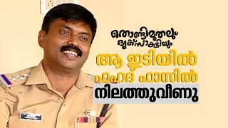 Thondimuthalum Driksakshiyum fame Sibi Thomas sharing experiences  about Movie