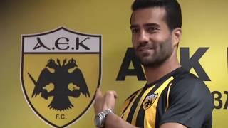 Masoud SHOJAEI | Welcome To AEK Athens | Goals,Assists & Skills