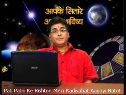 Pati Patni Mein Duriyan Aagayi Hoto (Upaye) # Superhit Popular Video | आचार्य जोगिन्दर जी