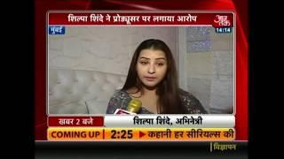 Shilpa Shinde Accuses Bhabi Ji Ghar Par Hai Producer Of Sexual Harassment