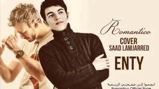 Enty   Saad lamjarred ft Dj Van 2014 Cover By Soulaimane ouardi ‬‏HD