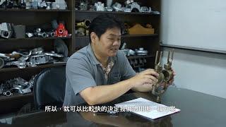 C3P Cast Designer 同峰模具專訪