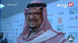 """الأمير فيصل بن تركي معلقا على """"اطلع لي برا"""" - هناك حديث دار بين عبدالغني وزوران ! #برنامج_الملعب"""