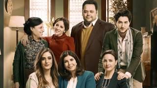 """انتظرونا في رمضان 2017 مع مسلسل """"لا تطفيء الشمس"""" فقط وحصريا على cbc"""