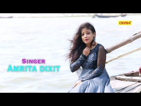 Xxx Mp4 प्यार का रोग लगा के छोड़ा साथी रे Amrita Dixit Cover Song Pilayo Sathi Le Shiva Parihar 3gp Sex