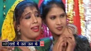 Rato Mein Uth Uth Ke Jiske Liye   रातो में उठ उठ के जिसके लिए   Hindi Hot Gajal Mujra Bhojpuri