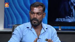 Kathayallithu Jeevitham |Subhash & Sheena Case | Episode #09 | 15th June 2018
