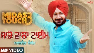 Malkit Singh Top Songs Playlist