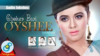 Oyshee - Chokher Bari | Delowar Arjuda Sharaf | Bangla Audio Album 2017