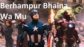 Khanti Berhampuriya Avengers | Khanti Odia Avengers | Odia Avengers Funny Video | Berhampur Aj..