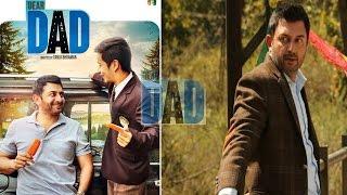 Girha Video Song Launch   Dear Dad Hindi Movie 2016   Arvind Swamy,  Himanshu Sharma