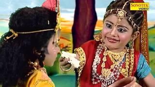 Aaja Radha Rani || आजा राधा रानी || Haryanvi Krishna Bhajan