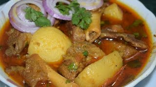 Aloo Gosht | आलू गोश्त | Very Famous Dish