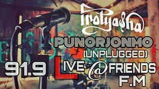 PROTYASHA || PUNORJONMO || UNPLUGGED || Live @ 91.9 Friends F.M