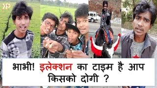 PRINCE KUMAR COMEDY HINDI COMEDY PRIKISU VIGO VIDEO HINDI FUNNY PRINCE KUMAR PART 87