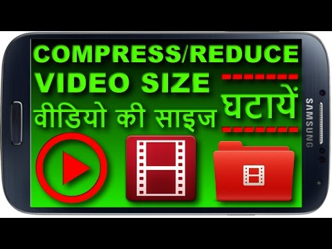 Xxx Mp4 How To Compress Reduce Video Size On Android Phone Convert Video On Android Phone Hindi Urdu 3gp Sex