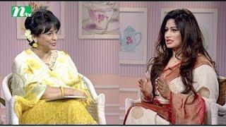 Taaza Chayer Adda (তাজা চায়ের আড্ডা)   Episode 12   Talk Show   Guest: Rubaba Doula