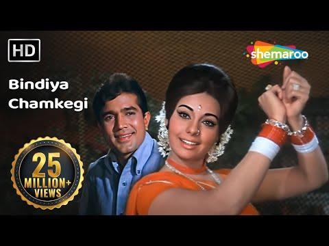 Xxx Mp4 Bindiya Chamkegi Mumtaz Rajesh Khanna Do Raaste Bollywood Evergreen Love Songs HD 3gp Sex